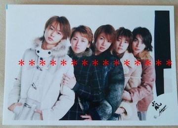 レア★嵐 集合 公式写真*嵐ロゴ*2002-2003新嵐