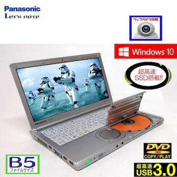 B5【送料込】爆速SSD/Zoomオンライン授業カメラ【DVD焼】Office2016