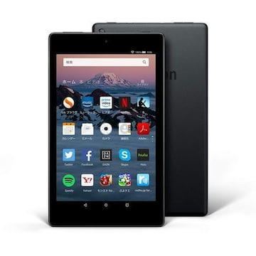 Fire HD 8 タブレット 16GB(a)