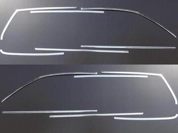 クロームメッキ鏡面ピラー/フレーム20Pセット フォレスター SH系