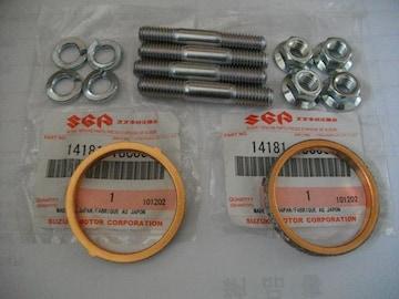 (35) GSX250E ザリ ゴキ GSX250L エキゾスト ガスケット セット