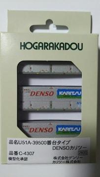 Nゲージ新品未使用コンテナ朗堂C-4307 DENSOカリツー U51A-39500番台タイプ