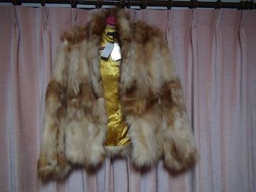 GOLD RUSHの毛皮のコート(F)新品タグ付き!