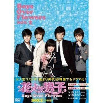 ■DVD『花より男子 Boys Over Flowers BOX』少女漫画 韓国