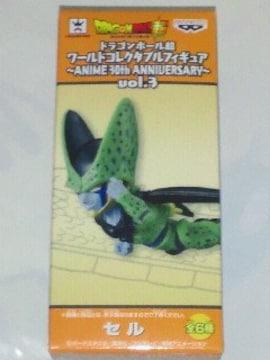 ドラゴンボール超 ワールド コレクタブル フィギュア ANIME30th ANNIVERSARY 3 セル