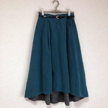 コムサイズム ピーチスキン、ミモレ丈きれい色スカート COMME CA ISM●