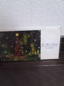 小田和正、君にMerry Xmas
