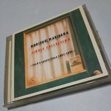 CD槇原敬之シングルコレクション〒送料の