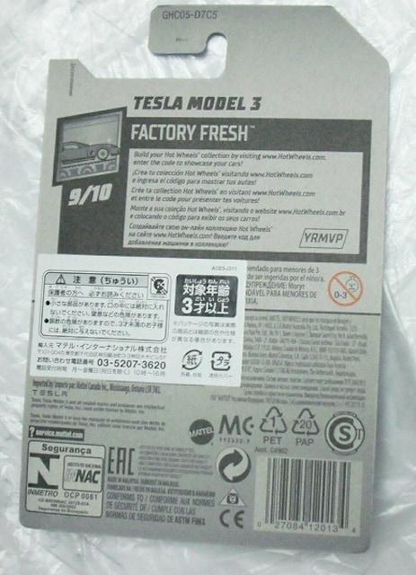 TESLA MODEL3 HOT WHEELS ホットウィール テスラ モデル3 正規品 新品 即決 < ホビーの