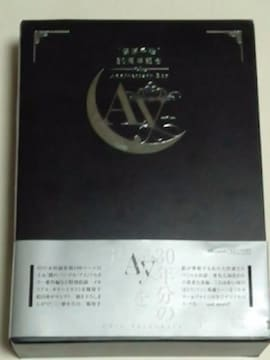 本[ガイドブック]篠原千絵 30周年記念 Anniversary BOX −Ay−