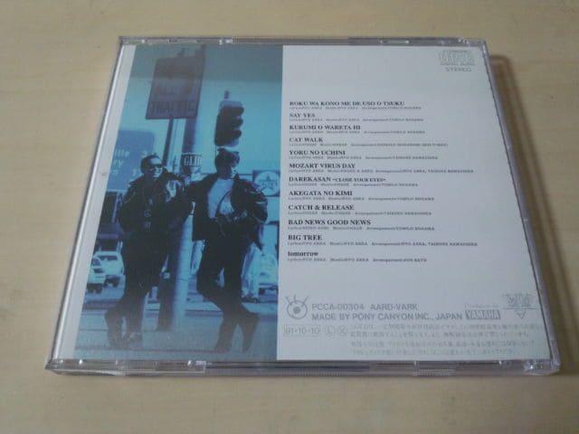 CHAGE&ASKA CD「TREE」チャゲアス 飛鳥涼★ < タレントグッズの