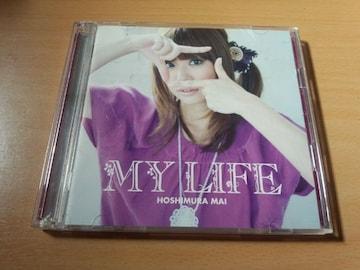 星村麻衣CD「MY LIFE」DVD付 初回生産限定盤●