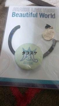 2011-12会場限定!ヘアゴム 緑