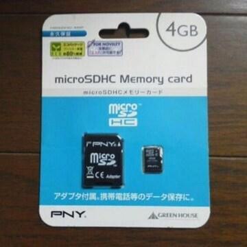 グリーンハウス micro SDHC メモリーカード 4GB