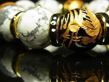 黄金の守護神 四神獣オニキス×ハウライトターコイズ数珠ブレスレット