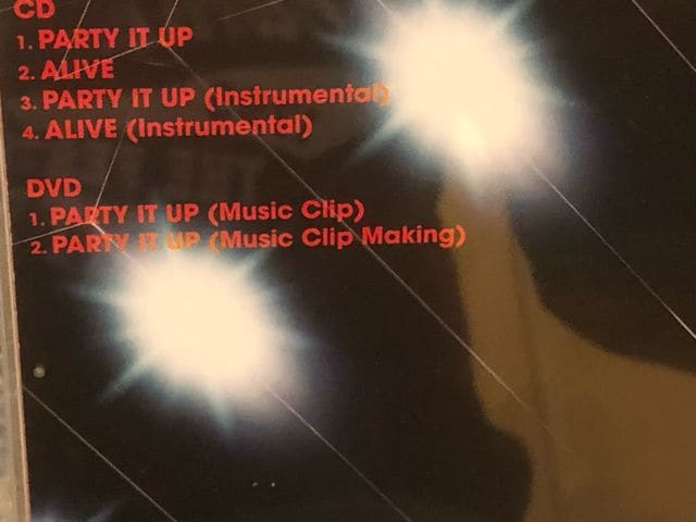 超レア!☆AAA/PARTY IT UP☆初回盤/CD+DVD☆トレカ付(西島隆弘) < タレントグッズの