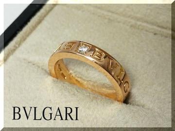 ☆BVLGARI☆ブルガリ ダイヤ入りロゴリング ピンクゴールド