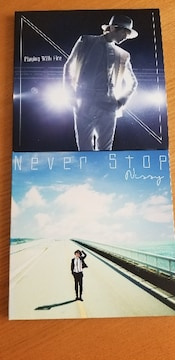 Nissy 「Playing With Fire/Never Stop」2枚セット