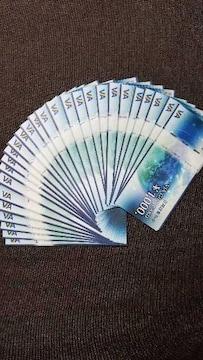 モバペイ対応 VJA VISA 商品券 ギフトカード 27000円分