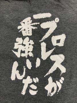 プロレス 異種格闘技戦 プリント Tシャツ グレー フリーサイズ