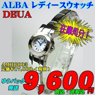 在庫処分 アルバ レディース AMHG003 定価¥17,000-(税別)