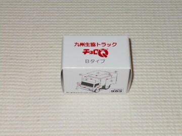 チョロQ 九州生協トラック Bタイプ★新品未開封