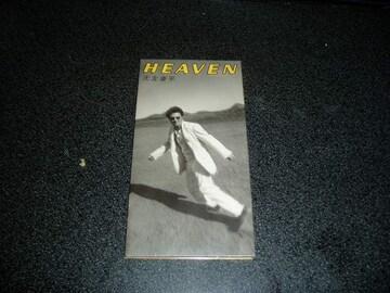 CDS「大友康平(ハウンドドッグ)/ヘヴン(HEAVEN)」8cmCD