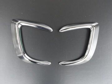 クロームメッキフォグランプカバー RVR GA4W