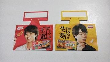 ◆店頭ポップ?櫻井翔 2枚セット◆