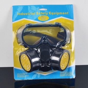Gas mask 新品未開封  防毒ガスマスクセット コロナ第2波対策