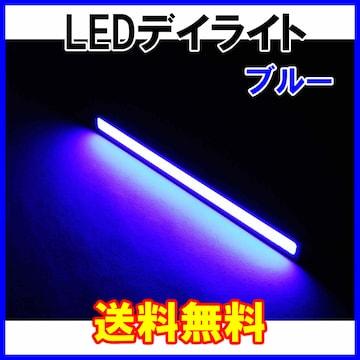 発光力の強いCOB LEDデイライト ブルー 2本 防水 バーライト