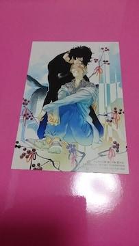 火崎勇 慈しむ獣 愛す男 コミコミスタジオ購入特典イラストカード