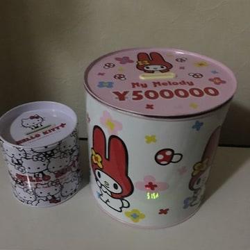 貯金箱 500円貯金 マイメロ & キティ
