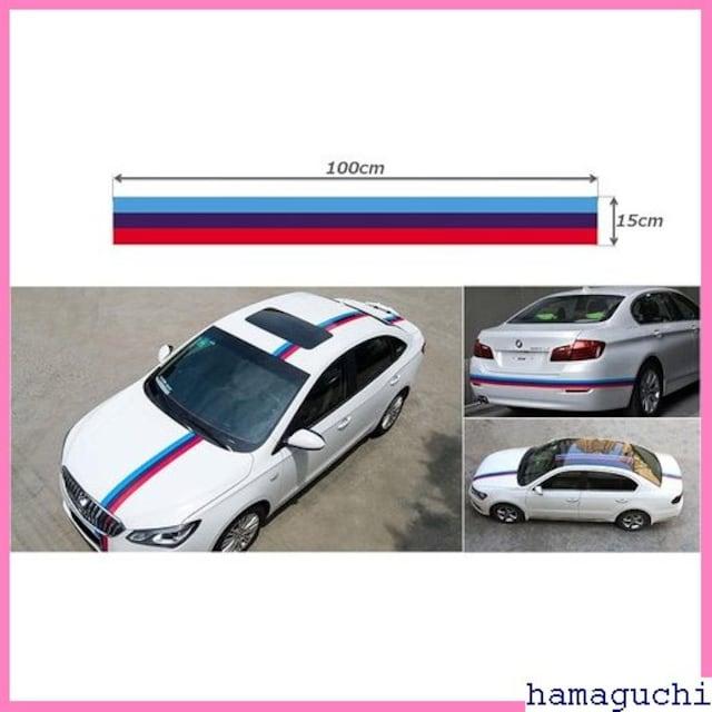 ステ☆カー BMW 1m 長さ テープ ツ エム M 561