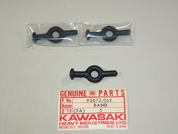 kawasaki KX125 KX250 KX400 サイドカバー・バンド2本絶版
