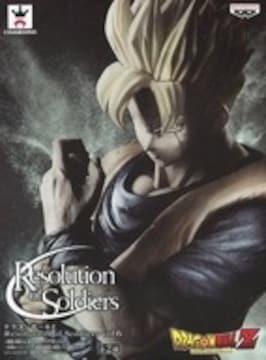 孫悟飯 フルカラードラゴンボールZResolution of Soldiers vol.6