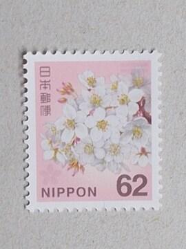 ★☆普通郵便切手★☆未使用★☆ソメイヨシノ62円★☆1枚★☆