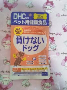 DHC犬用サプリメント 負けないドッグ 賞味期限:2021.10