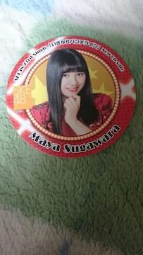SKE48 いきなりパンチライン 菅原茉椰カフェコースター