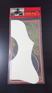 1998年 斉藤和義・愛用ギター ピックガード・ステッカー 非売品