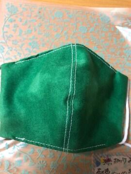マスクカバー 子供 緑 ポケット付き