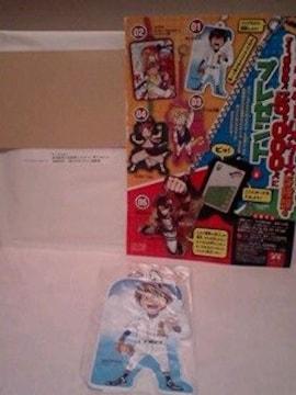懸賞当選☆少年マガジン♪キャラクターパスケース☆ダイヤのA☆非売品
