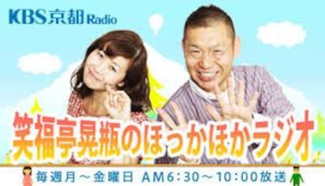 Creamテレカ-松岡璃久-新品 < タレントグッズの