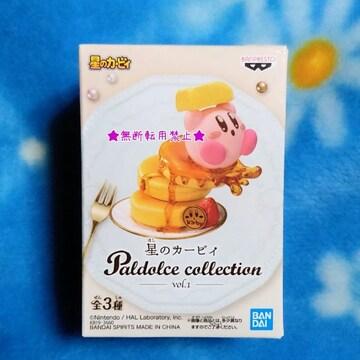 星のカービイ  フィギュア paradise collection ふわふわパンケーキ大冒険