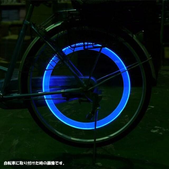 LEDホイールライト青 2個1組 激安出品!! < 自動車/バイク
