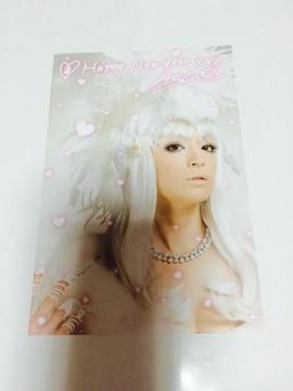 ★浜崎あゆみ/TA 年賀グリーティングカード★