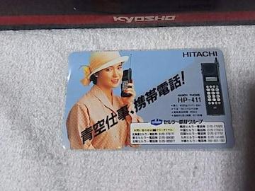 テレカ 50度数 若村麻由美 セルラー 携帯電話 日立 W 未使用