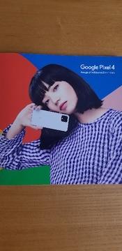 Google Pixel 4  小松菜奈