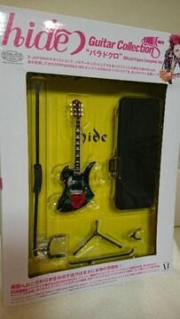 未開封 貴重!XJAPAN hide ギターコレクション!バラドクロ 1/8スケール