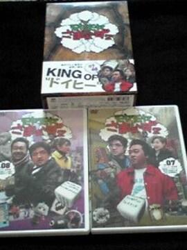 モヤモヤさまぁ〜ず2 DVD-BOX vol.7 8 大江麻理子 帯付き即決